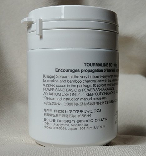 Add-On-Accessories-Aquarium-ADA-TOURMALINE-BC-100g-Activating-The-Propagation-Of-Bacteria-And-Root-Growth-Improves-The-Substrate-Environment-0-0