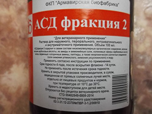 5-x-ASD-2–fraction-for-INTERNAL-USE-100ml-A-Dorogov-for-treatment-of-PETS-and-ANIMALS-immunomodulator-oncology-0-1